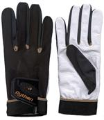 """Python Copperhead Racquetball Glove """"Limited Sizes"""""""